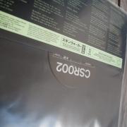 "PABST ""Skinwalker EP"" (10″ Vinyl)"